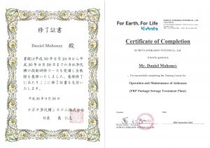 Daniel Mahoney Certificate